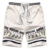 五分褲 男大褲衩寬松短褲白色沙灘褲大碼褲大褲頭外穿 轉角一號