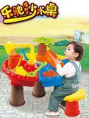 嬰兒兒童沙灘玩具車套裝寶寶玩沙挖沙漏大號鏟子桶戲水洗澡決明子wy全館鉅惠 限時結束