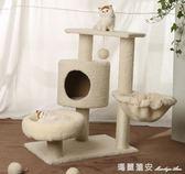 貓爬架貓窩貓樹劍麻貓抓板貓抓柱貓跳臺貓玩具 瑪麗蓮安igo