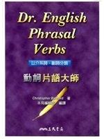 二手書博民逛書店《Dr. English Phrasal Verbs 動詞片語大