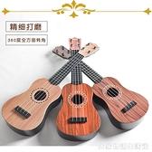 兒童音樂小吉他可彈奏21寸尤克里里仿真樂器琴男女寶寶玩具3-12歲