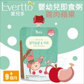 ✿蟲寶寶✿【韓國Evertto】愛兒多 無添加糖、鹽、色素 嬰幼兒即時寶寶粥 9m+ 雞肉蘋果
