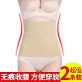 束縛帶 收腹帶女塑身衣束腹收腰學生美體無痕束腰束縛腰封
