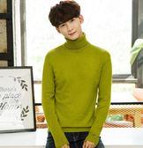 秋冬季男士高領毛衣修身韓版套頭純色學生潮