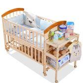嬰兒床嬰兒床實木搖籃床多功能寶寶bb新生兒無漆簡易兒童拼接大床