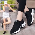 秋夏季皮面新款飛織百搭正韓運動女鞋休閒跑步氣墊學生鞋 滿899元八九折爆殺