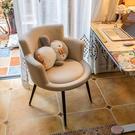 電腦椅子家用舒適單人臥室學生化妝學習書房靠背辦公沙發直播轉椅 夢幻小鎮「快速出貨」