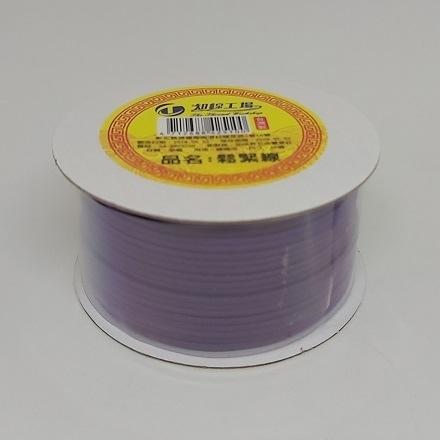 彩色素面鬆緊帶(紫色-長度約1456cm)/彈力繩/口罩繩/綁髮帶