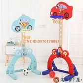 兒童籃球架室內可升降寶寶投籃框架足球玩具【淘夢屋】