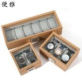 手錶收藏盒 便雅花梨木紋手錶盒首飾收納盒子玻璃天窗腕錶收藏箱手錶展示盒【八折搶購】