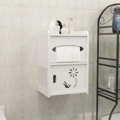 衛生紙架 壁掛衛生間紙巾盒卷紙架廁所抽紙手紙盒免打孔置物架衛生巾紙巾盒