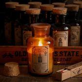 香薰蠟燭杯香燭藥劑師香氛香熏精油無煙安神臥室凈化空氣家用禮盒
