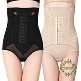 一件8折免運 加強版 薄款高腰褲 產後塑形束腰內褲女神器塑身褲