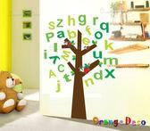 壁貼【橘果設計】字母樹 DIY組合壁貼/牆貼/壁紙/客廳臥室浴室幼稚園室內設計裝潢