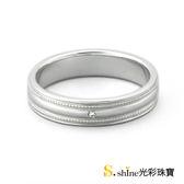 【光彩珠寶】婚戒 18K金結婚戒指 男戒 星之戀
