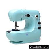 家毅306A縫紉機家用電動小型迷你多功能全自動台式手動腳踏吃厚