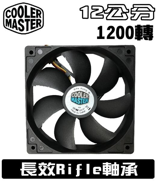 [地瓜球@] Cooler Master Silent Fan 長效型 12公分 風扇 1200轉