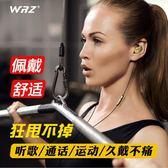 線控耳機重低音運動型耳機入耳掛耳式線控手機通用跑步有線耳掛耳麥 曼莎時尚