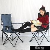 折疊椅戶外折疊椅便攜式釣魚椅畫畫椅自駕游野營座椅沙發休閒靠背折疊椅 道禾