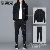 運動套裝男士運動衣服裝跑步時尚休閒加絨加厚衛衣兩件套 新品促銷