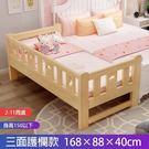 實木兒童床組 男孩單人床女孩公主兒童床拼接大床加寬床邊小床帶圍欄【快速出貨八折搶購】
