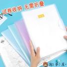 A3試卷收納袋資料冊考卷試卷夾分類夾文件...