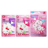 ☆愛兒麗☆MIT Hello Kitty 3D立體印花口罩-5片裝(S幼兒/M兒童/L成人)