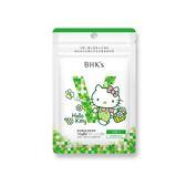【春暖花開】BHK's 綜合維他命錠 (30粒/袋)♥Hello Kitty