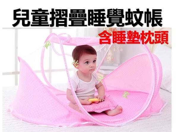 兒童摺疊睡覺蚊帳 寶寶蚊帳 防側翻 速開 露營嬰兒床 防蚊床 彈開式 預防叮咬 免安裝 外出方便