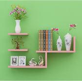 牆壁架子隔板牆上置物架 簡約客廳 書架電視背景壁挂裝飾6 首圖款