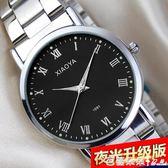 手錶韓版韓版時尚手錶潮流簡約運動男錶學生情侶手錶一對夜光鋼帶女錶 芭蕾朵朵