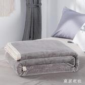 毛毯珊瑚絨床單雙人午睡沙發小被子空調夏天法蘭絨蓋毯子薄款夏季 Gg1881『東京衣社』