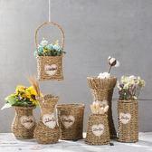 勿忘我真花干花田園藤編 草編花籃家居客廳壁掛裝飾擺件花盆花瓶