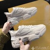 厚底鞋女老爹鞋女2020春季新款韓版百搭INS小白鞋超火厚底智熏鞋運動鞋女 限時熱賣