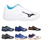 MIZUNO THUNDER BLADE 2 男女排球鞋2.5E(免運 訓練 美津濃≡體院≡ V1GA19709