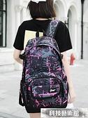 後背包 雙肩包女2021新款防水旅行背包韓版帆布男高中初中學生書包大容量 交換禮物