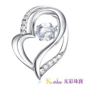 【光彩珠寶】GIA0.3克拉 日本舞動鑽石項鍊 真愛約定
