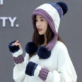 護耳帽 帽子女冬季正韓百搭護耳帽2019新款加厚保暖毛球學生針織毛線帽女
