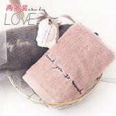 韓國純棉情侶毛巾家用吸水洗臉大毛巾面巾