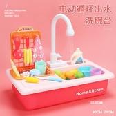 兒童電動洗碗機玩具