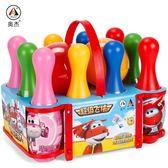 超級飛俠兒童卡通益智保齡球玩具兒童健身運動玩具親子游戲玩具