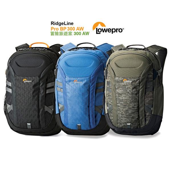 ◎相機專家◎ Lowepro RidgeLine BP300 AW 旅遊冒險家 後背包 旅行休閒 電腦包 L139 公司貨