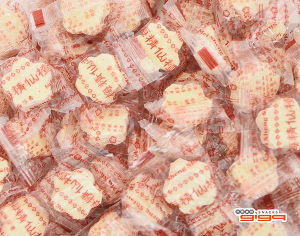 【吉嘉食品】單顆包裝仙楂餅 600公克 [#600]{7029}