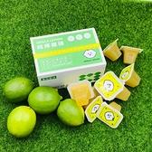 UNCLE LEMOM純檸檬磚 100%檸檬原汁 (25gx120入) 可用來製作檸檬料理【歐必買】