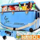 台灣製造 60L冰桶60公升冰桶行動冰箱攜帶式冰桶釣魚冰桶.保冰桶冰筒保冷桶保冰箱保冷箱.冷藏箱