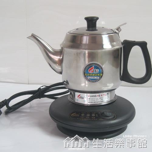 自動快速電子燒水壺隨手泡家用煮茶器304不銹鋼保溫電熱壺煮水爐電壓220v 生活樂事館