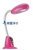 3M 58度博視燈LED豆豆燈(公主紅)