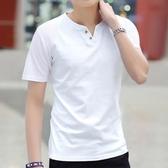 夏裝V領男潮牌純棉修身純色打底衫體恤上衣 童趣