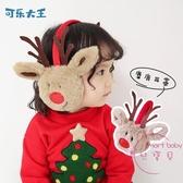 耳帽 男童女童寶寶兒童耳罩卡通可愛保暖毛絨耳暖小孩耳捂護耳秋冬正韓【快速出貨】