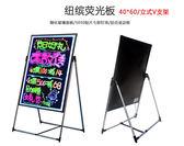 瑩光屏廣告牌LED電子手寫發光熒光板掛式小黑板掛牆插電亮燈40*60MJBL 快速出貨
